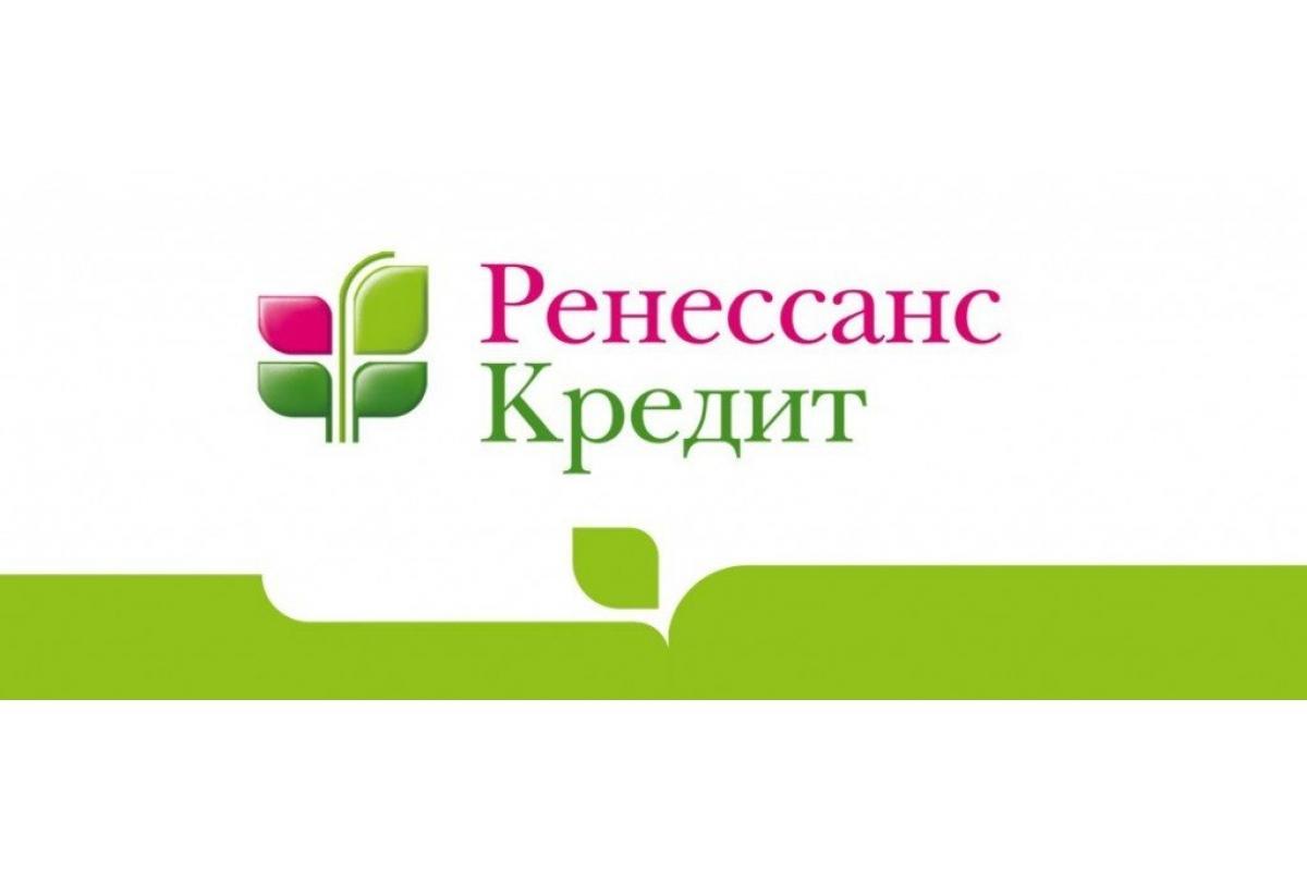 renessans-kredit-otzyvy_3