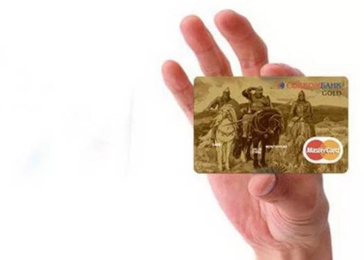 sovkombank-kreditnaya-karta_6