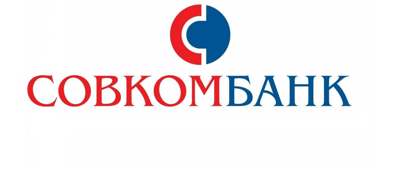sovkombank-otzyvy-klientov-po-kreditam_2