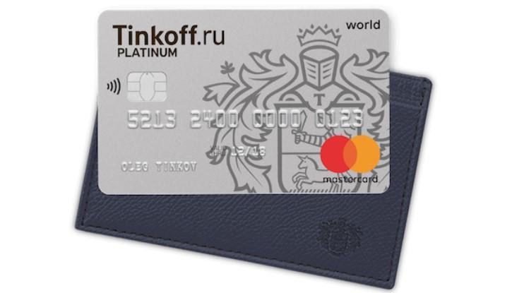 zakazat-kartu-tinkoff_18