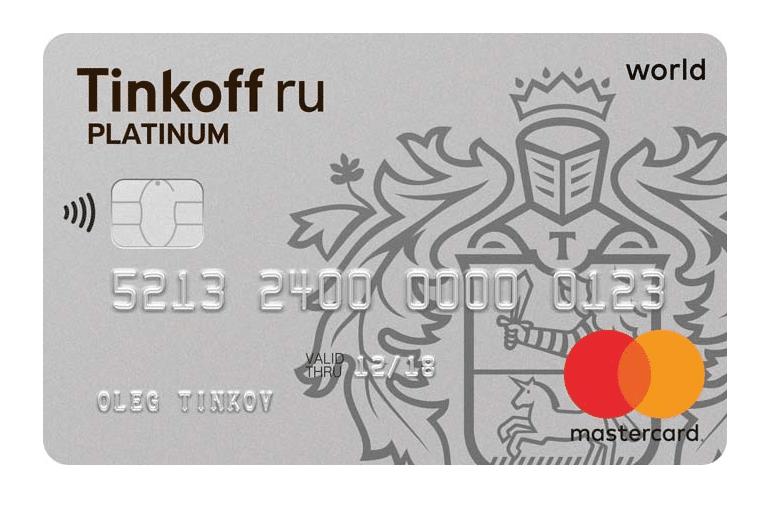zakazat-kartu-tinkoff_19