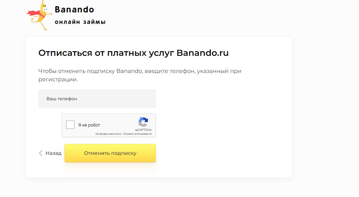 banando_4