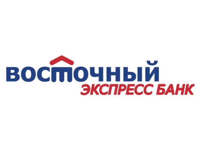 bank-vostochnyj-oplata-kredita-onlajn_16