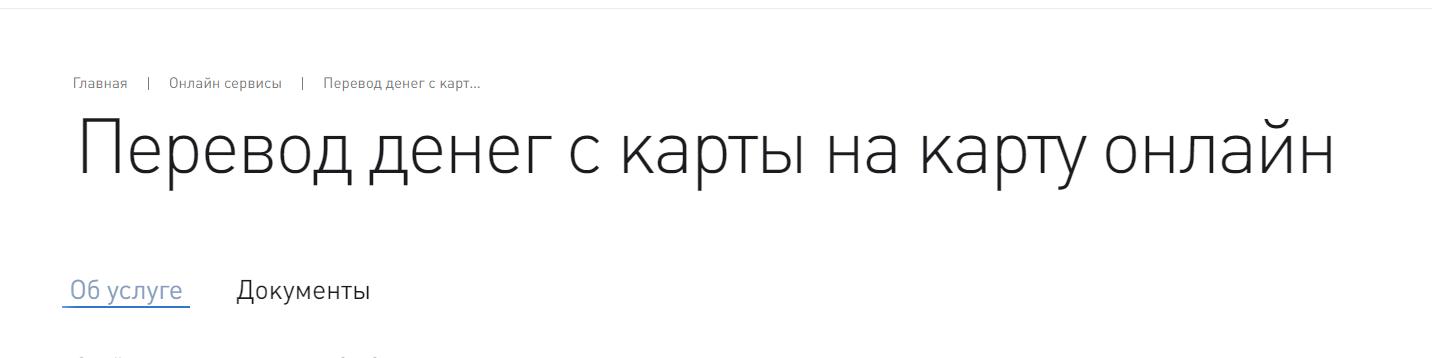 bank-vostochnyj-oplata-kredita-onlajn_2