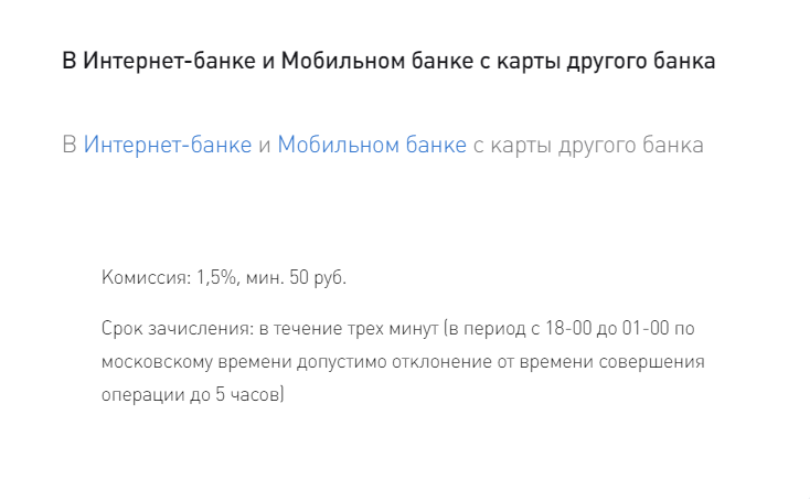 bank-vostochnyj-oplata-kredita-onlajn_3