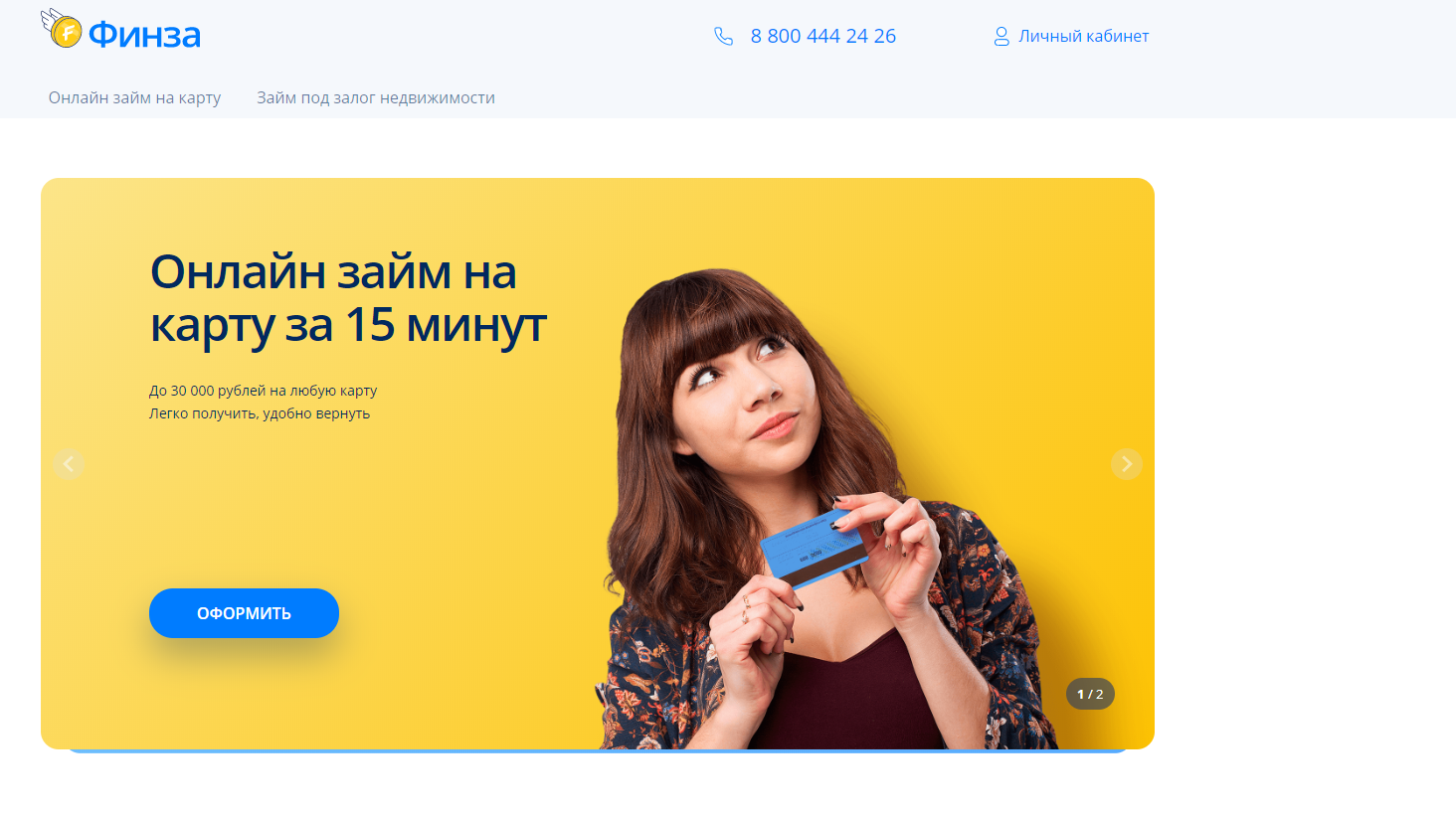 finzas-ru_