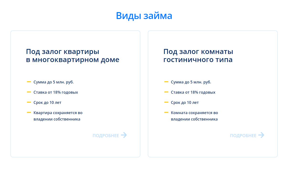 finzas-ru_10