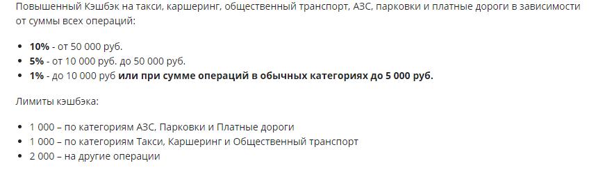 karta-chetverka-yunikredit_5