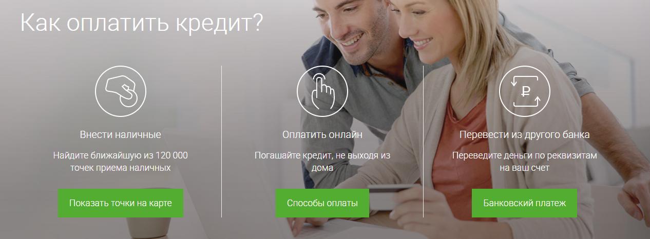 kredit-nalichnymi-otp-bank_14