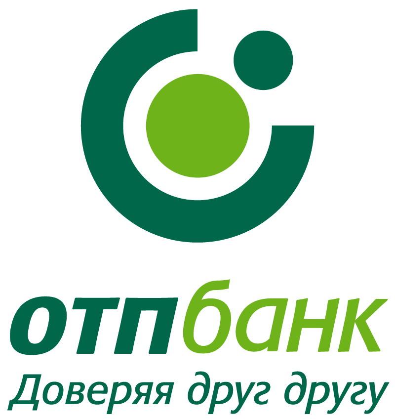 kredit-nalichnymi-otp-bank_17