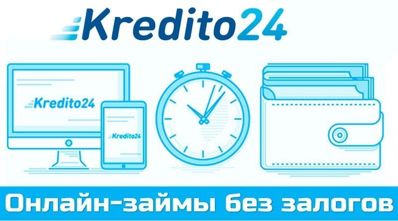 kredit-za-1-den_18