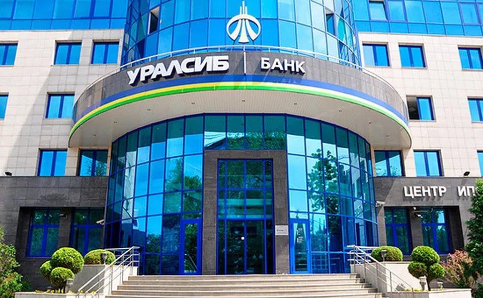 refinansirovanie-potrebitelskogo-kredita_11
