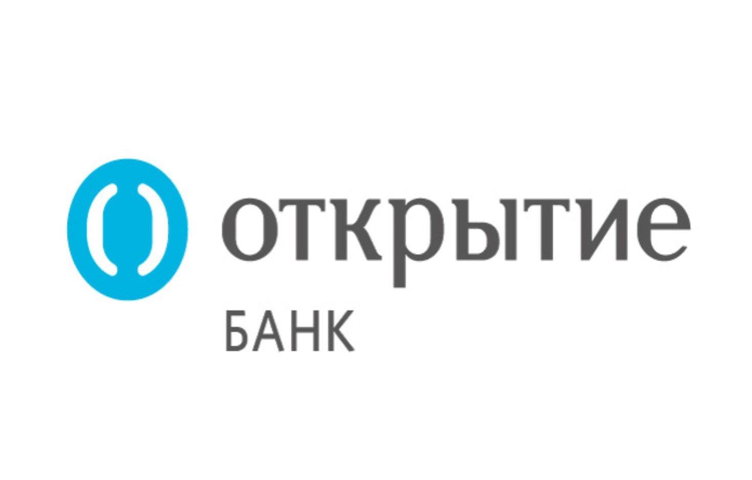 refinansirovanie-potrebitelskogo-kredita_14