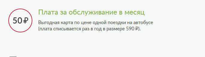 russkij-standart-karta-platinum_4
