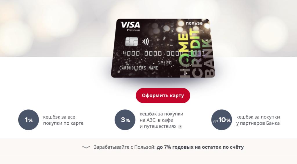 xoum-kredit-polza-partnery_4