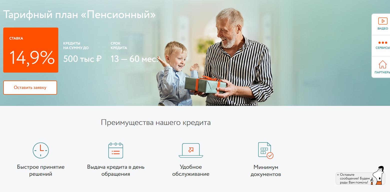 aziatsko-tixookeanskij-bank-kredit_6