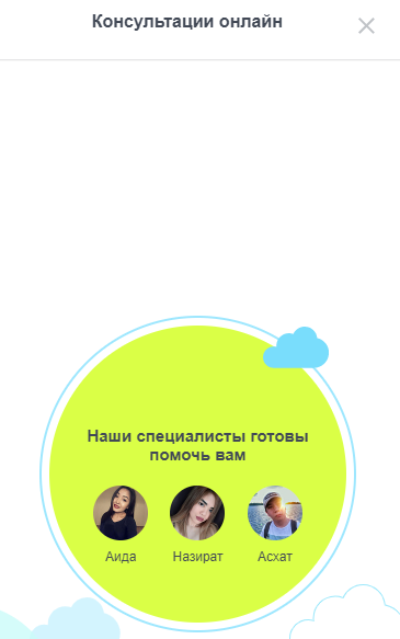 dobrozajm-lichnyj-kabinet_4
