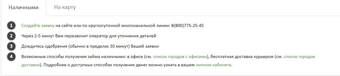 dobrozajm_7
