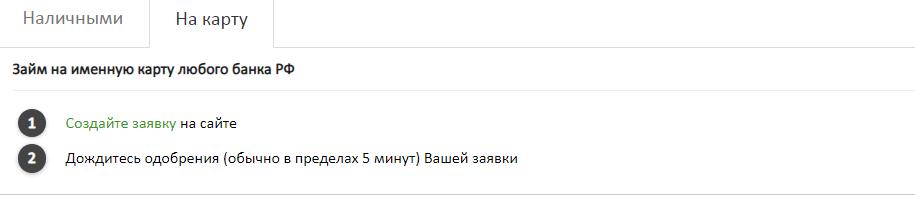 dobrozajm_8