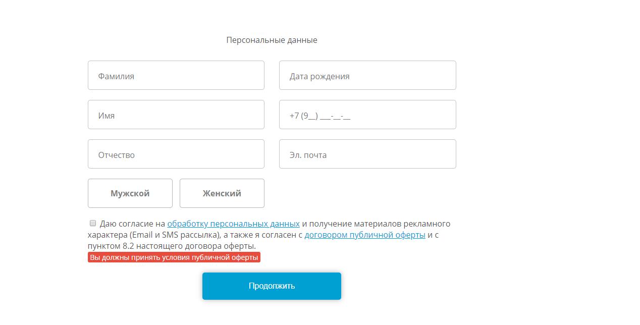 fincash-otklyuchit-podpisku_2