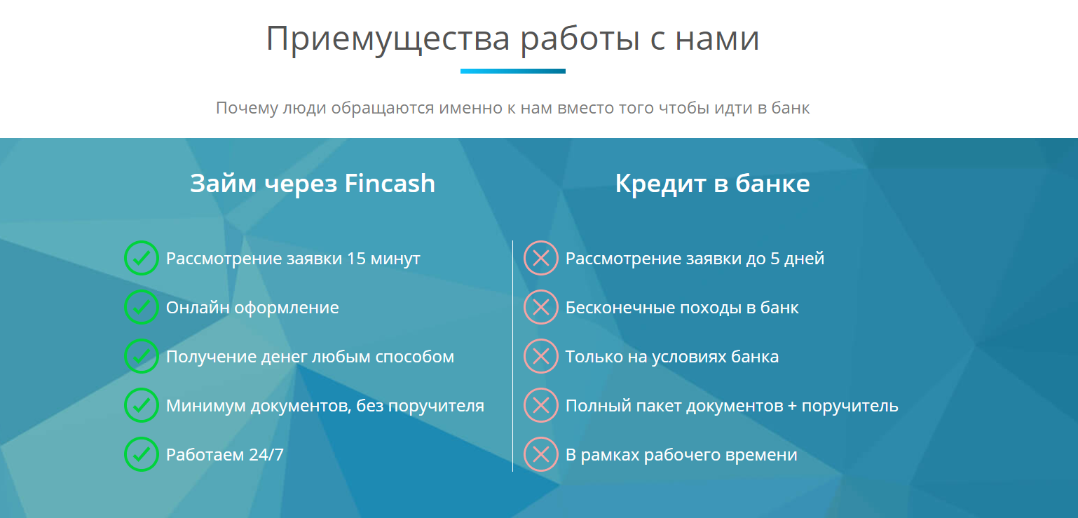 fincash_6