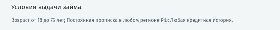 glavzajm_2