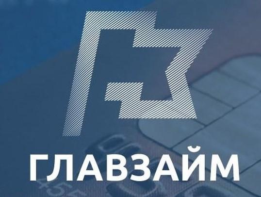 glavzajm_9