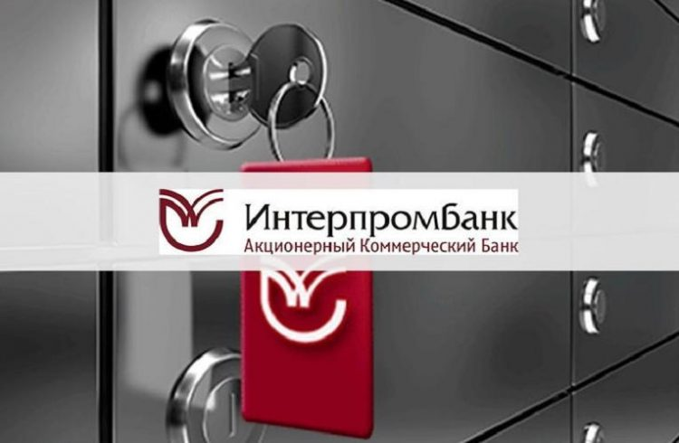 interprombank-otzyvy-klientov-po-kreditam_4