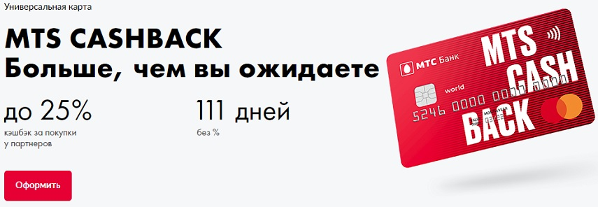 keshbek-mts-dengi_8