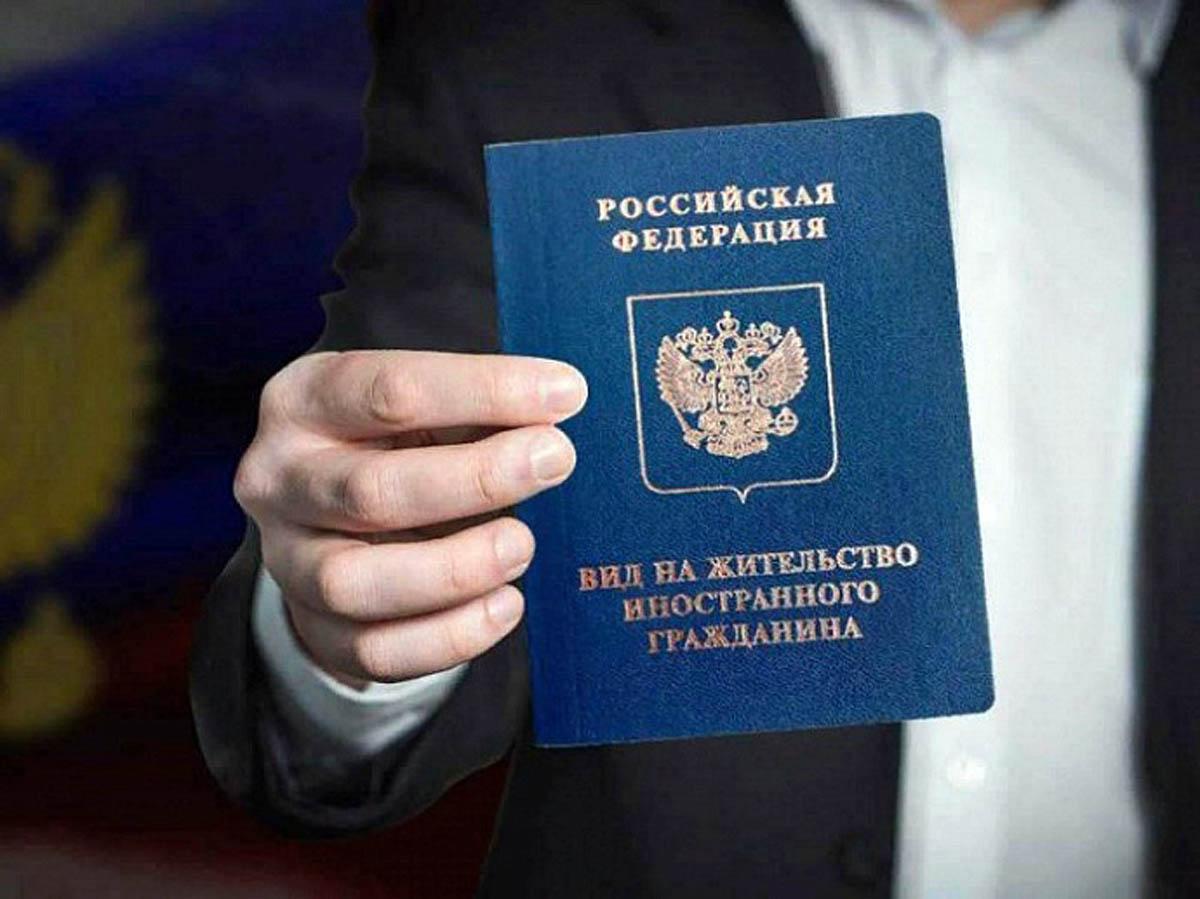 kredit-dlya-grazhdan-sng_17