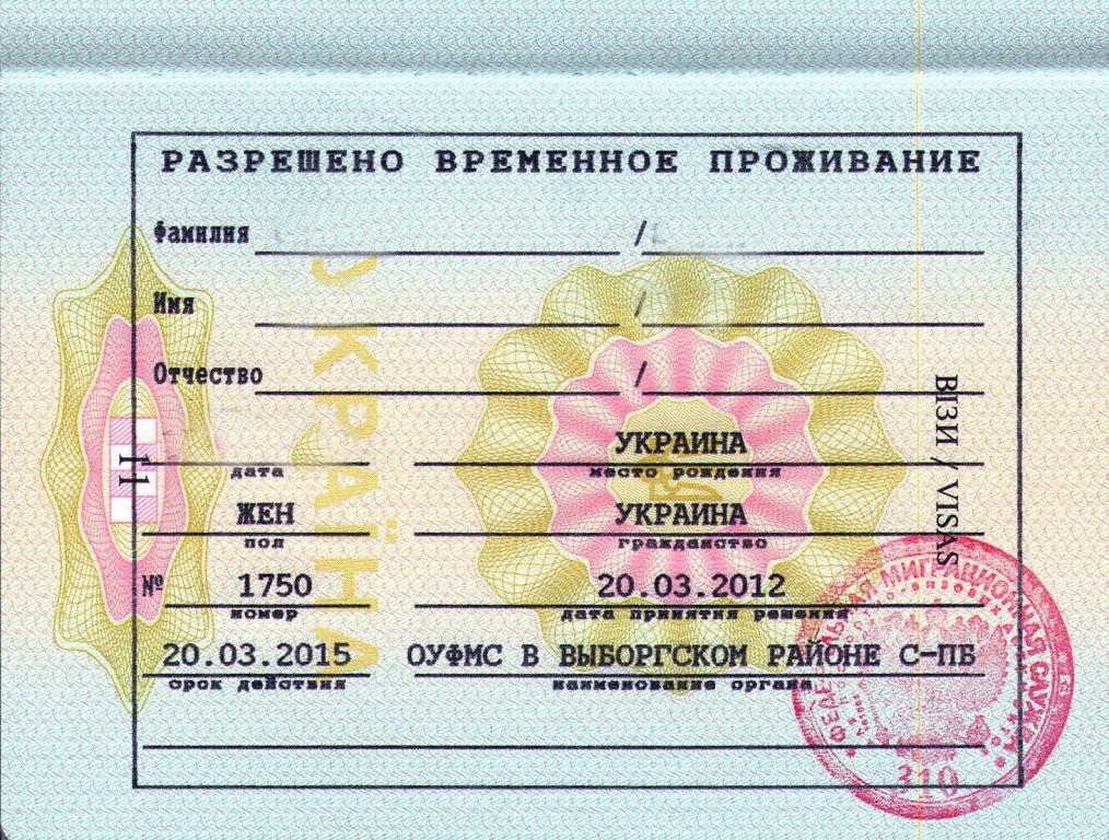 kredit-dlya-grazhdan-sng_18