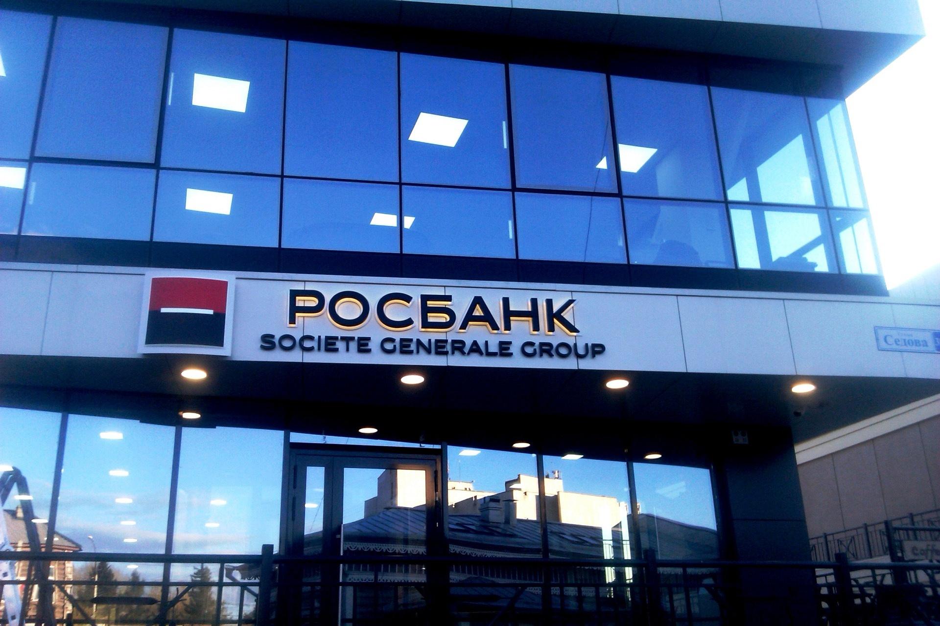kredit-dlya-grazhdan-sng_19