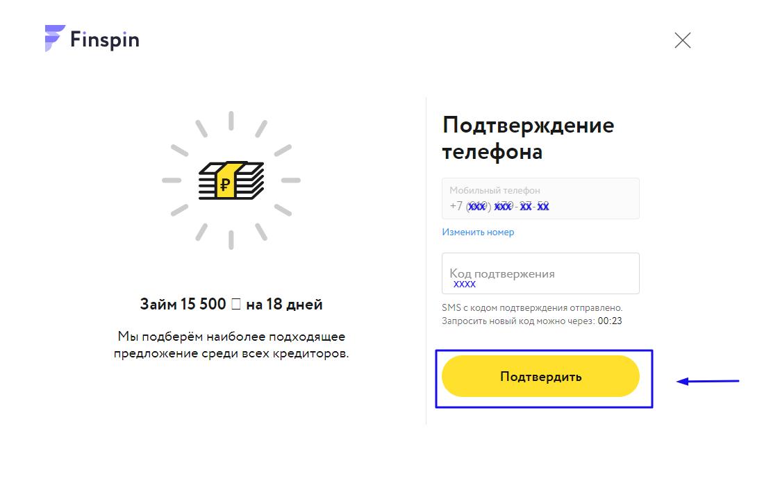 kredit-dlya-grazhdan-sng_23