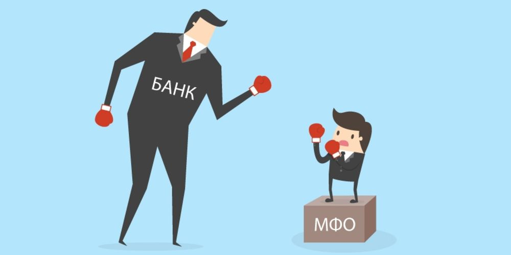 kredit-dlya-grazhdan-sng_29