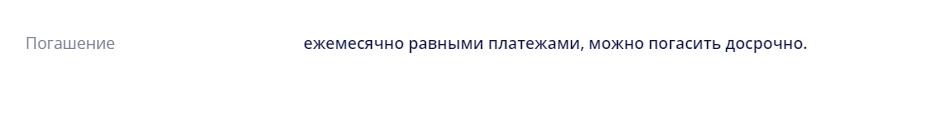 kredit-nalichnymi-bank-zenit_11