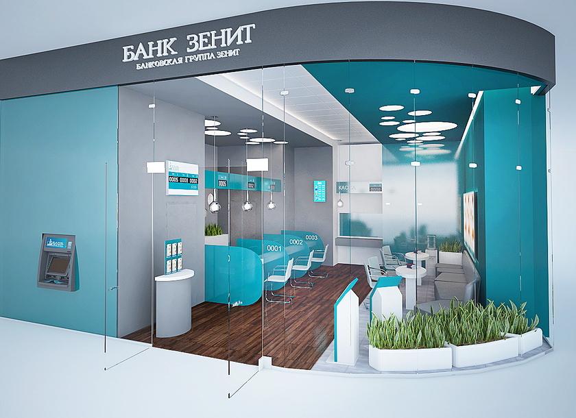 kredit-nalichnymi-bank-zenit_12