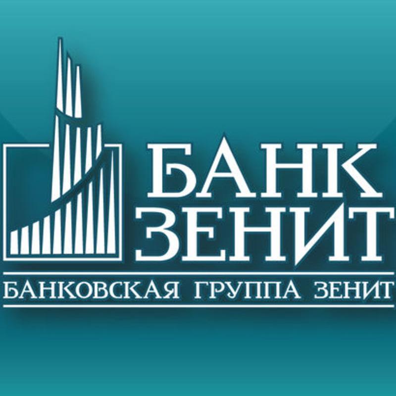 kredit-nalichnymi-bank-zenit_2