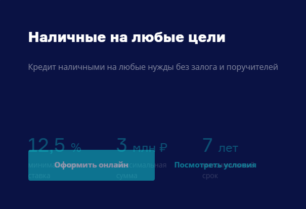 kredit-nalichnymi-bank-zenit_3
