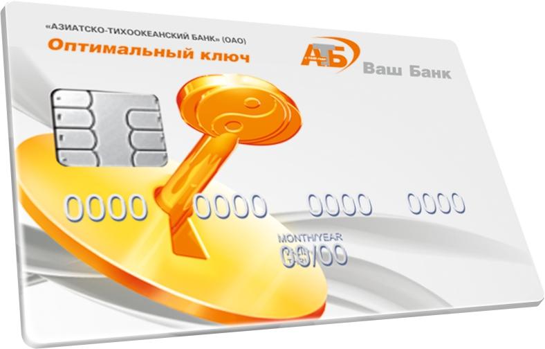 kreditnaya-karta-atb_10