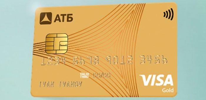 kreditnaya-karta-atb_9