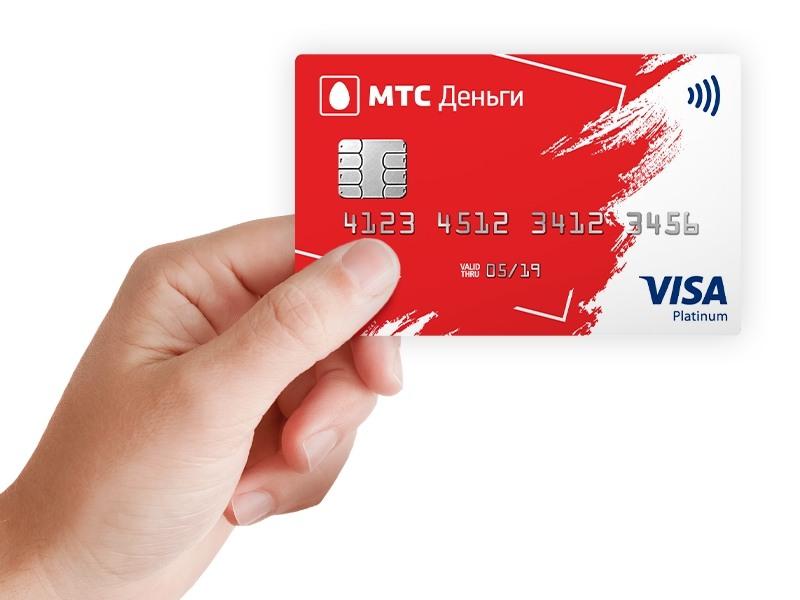 kreditnaya-karta-mts_