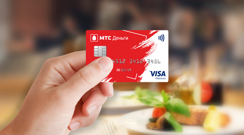 kreditnaya-karta-mts_12