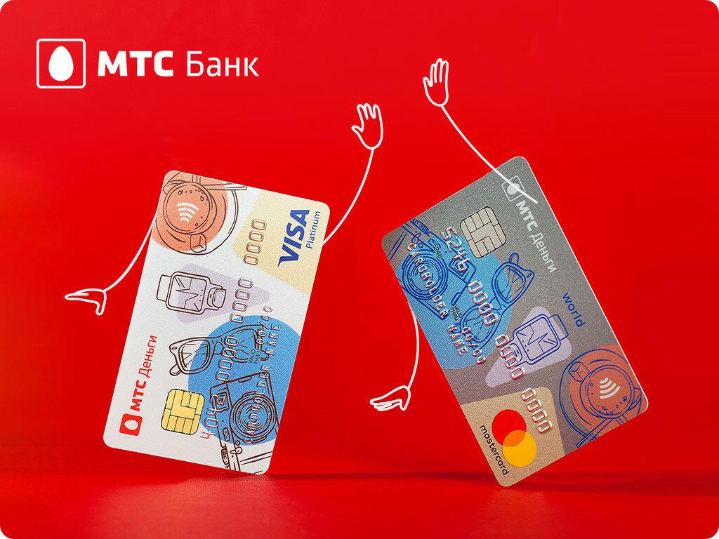 kreditnaya-karta-mts_7