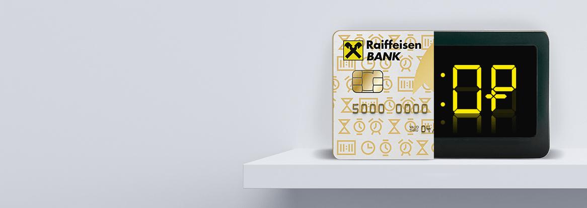 kreditnaya-karta-rajffajzenbank-110-dnej-otzyvy_9