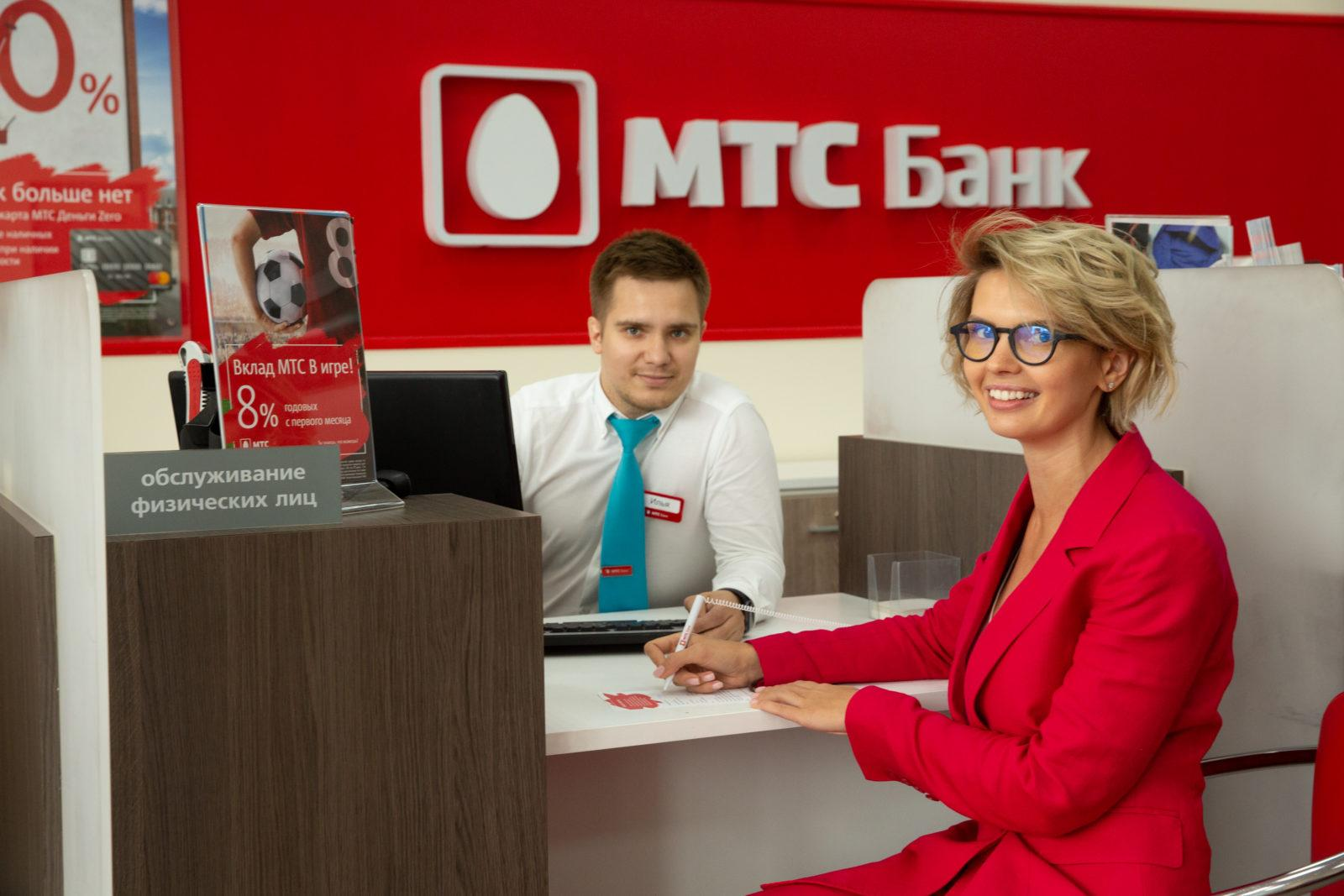 mts-bank-refinansirovanie-kreditov-drugix-bankov_6