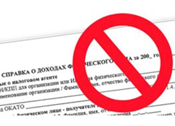 refinansirovanie-kredita-bez-spravki-o-doxodax_12