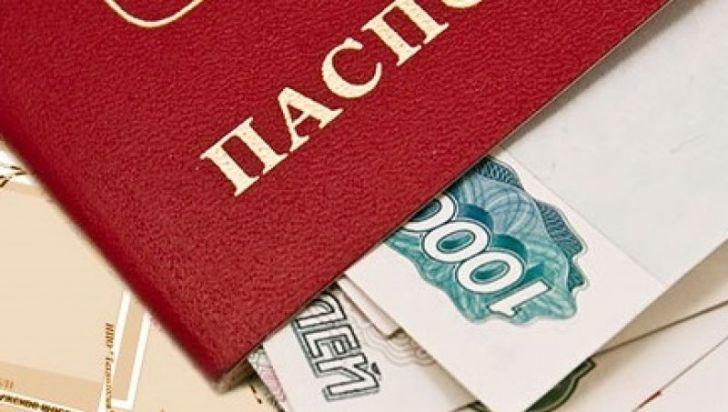 refinansirovanie-kredita-bez-spravki-o-doxodax_14