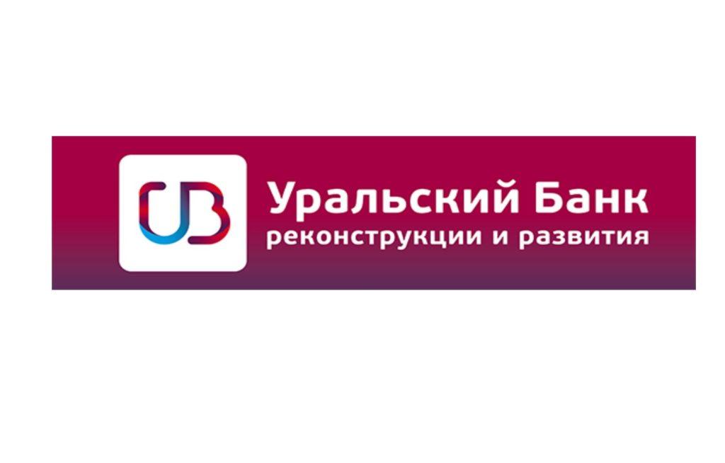 refinansirovanie-kredita-bez-spravki-o-doxodax_2