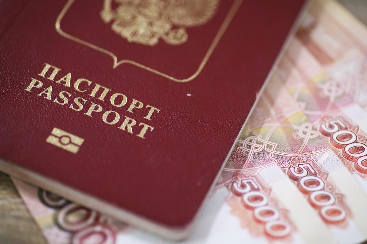 refinansirovanie-kredita-bez-spravki-o-doxodax_7