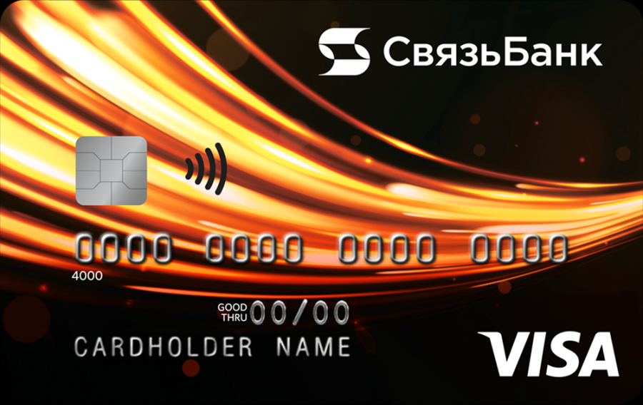 svyaz-bank-kreditnye-karty_